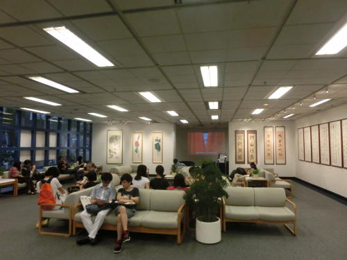 HKUST_香港科技大學_Library_圖書館_interior_waiting_room_Sofa_visitors_Sept-2013